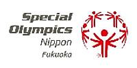 Son_fukuoka_logo_standard